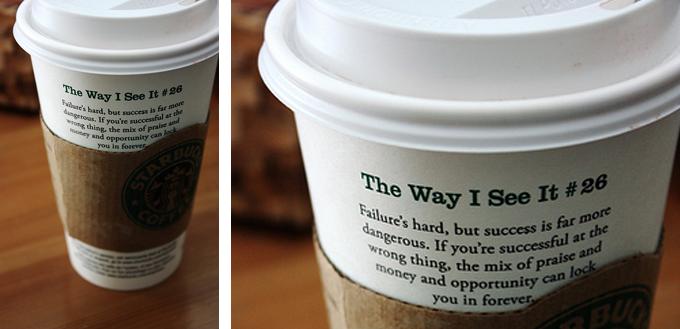 "Starbucks ""The Way I See It # 26"""